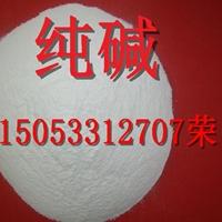 國標純堿生產廠家 純堿供應商 價格
