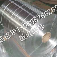保温铝卷生产厂家多少钱一平方