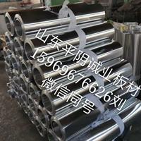 电厂专用保温铝皮卷,0.7厚铝皮价格