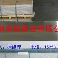 5083铝板优质供应商卓越铝业