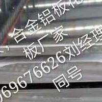 5052的铝板哪里有,5052铝板多少钱
