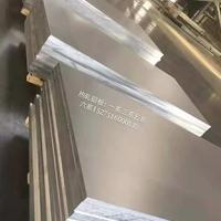 河南5052合金铝板生产厂家