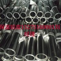 河北大城保温铝卷生产厂家