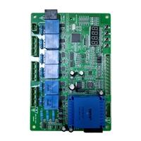電鍍整流器調壓控制可控硅觸發板