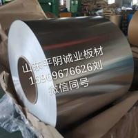 3003 H18铝合金铝卷多少钱一吨