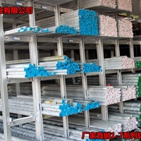 3005耐腐蚀防锈铝棒批发