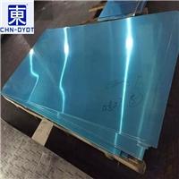 进口合金铝板 铝板厂家6061-T651拉丝铝板
