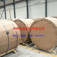卓越铝业卓越品质3003铝板供应商