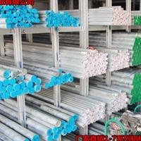 美国进口3005铝合金圆棒