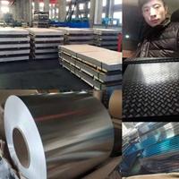 湖南保温铝皮,防锈铝卷板生产厂家