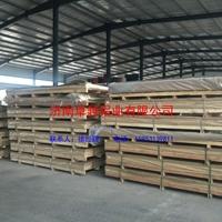 卓越铝业5052氧化铝板品质卓越