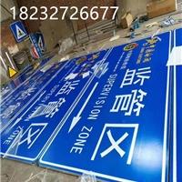 公路標志牌精準制作