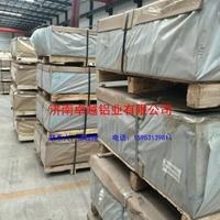 铝型材6061铝板6083铝板的应用