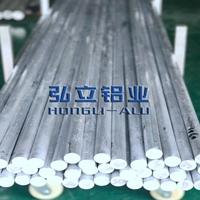 供应5056-H26铝棒5056铝棒研磨料