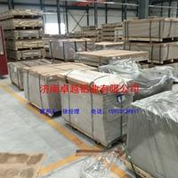 6061铝板6083铝板的性能与应用