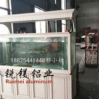 全铝鱼缸健康自然鱼缸全铝家具全铝橱柜