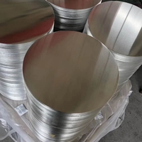 冲压铝圆片多少钱一吨