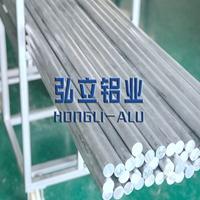 耐腐蚀专项使用AL5056铝棒