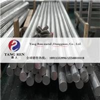 国标6063-T4铝棒 加工稳固形6063铝棒