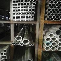 上海铝管6063合金铝管203乘以16mm现货