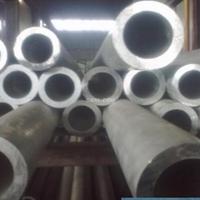 2A04-T6易加工铝管 耐腐蚀铝圆棒