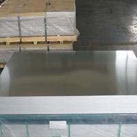 厂家供应1系保温铝板 管道防腐铝板