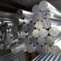 环保6061-T6铝棒 硬质合金铝棒 可月结