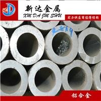 A2017铝管  出口美铝A2017 铝合金管材