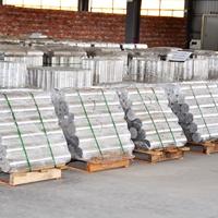 国标镁合金AZ31B镁合金ZK60、ZK61型材、板材