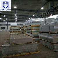 进口5754铝板运营商
