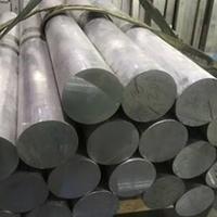 长沙2A12铝棒 大直径铝合金棒 材质齐全