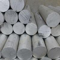 供应1070国标铝棒 佰恒生产正宗的纯铝棒