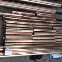 日本NGK铍铜带价格C17300