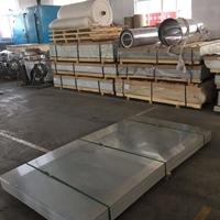 1.8mm厚1100鋁板現貨批發價格
