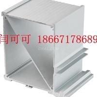 打印耗材用铝型材办公用铝材