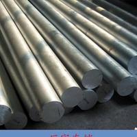 进口6082铝棒 6063铝棒铝线批发商
