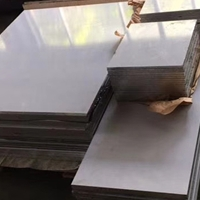 铝板6063超宽铝板价格6063易切削铝材