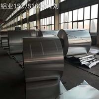 内蒙古保温铝皮,防锈铝卷板生产厂家