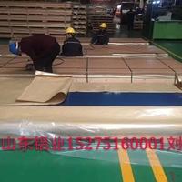 油箱料专用覆膜铝板,蓝色PE覆膜铝平板