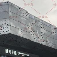 冲孔铝板价格-冲孔铝板厂家直销