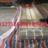 YX23-210-840型號壓型鋁板生產廠家