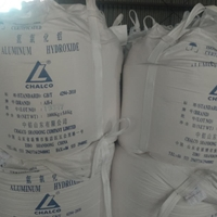 低价处理一批200吨氢氧化铝湿粉