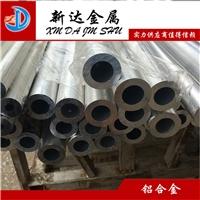 6063-T6无缝铝管 6063国标铝管