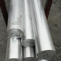 EN AW-8014鋁合金