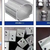 工业铝型材开模CNC精加工