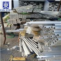 2A12铝合金价格 上海2A12铝板厂家