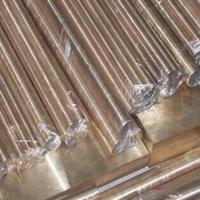 C17200高导电铍铜棒