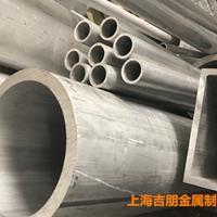 供应铝合金管6061铝管规格尺寸表