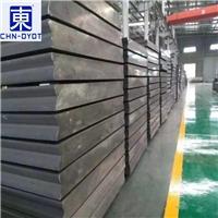 2a12进口铝板 裁切2a12铝板规格