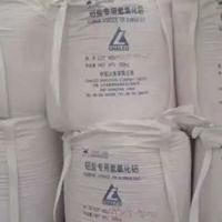 低价处置赏罚赏罚500吨氢氧化铝干粉